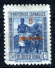 SPANISCH GUINEA 19234 205 ** POSTFRISCH TADELLOS ca 150€(F4259