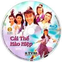 CÁI THẾ HÀO HIỆP - Phim Bo Hong Kong TVB Blu-Ray - Chau Tinh Tri - USLT