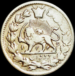 ISLAMIC -MUHAMMAD ALI SHAH - TEHRAN MINT - 2000 DINARS AH1326 (1908) SILVER #A26