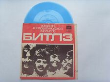 THE BEATLES Here Comes The Sun, Because, Medley (Golden Slumbers etc.) rare USSR