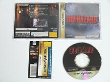 BIO HAZARD Resident Evil w/Spine SEGA Saturn Import Japan