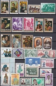 7599 Ruanda Lot postfrisch (520)
