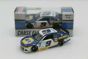 NASCAR 2021 CHASE ELLIOTT #9  NAPA AUTO PARTS 1/64 CAR