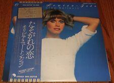 OLIVIA NEWTON JOHN DON'T STOP BELIVIiN' ORIGINAL JAPANESE LP WITH OBI AND INSERT