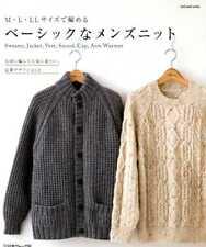 Basic Men's Knit - Japanese Pattern Book