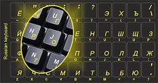 Russian keyboard stickers Transparent Jaune