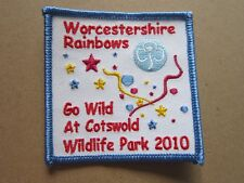 Worcestershire Cotswold Wildlife Park 2010 Girl Guides Cloth Patch Badge L5K C