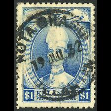 MALAYA Kelantan 1928-35 $1 Blue. Sultan Ismail. Perf 12. SG 39 Good Used (AX343)