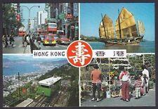 CINA CHINA HONG KONG 08 Cartolina Postcard