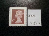 GB 2009 + Security Machin~5p~SG U2922~M17L~S/A~Unmounted Mint~UK