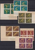 BULGARIA 1960 OLYMPICS IMPERF MNH BLOCKS  STAMPS SET   REF R 2032