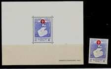 LAOS Sc 114+114a NH set of 1965 - Mother & Child