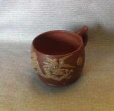 ANTIQUE CHINESE YIXING TEA CUP RED CLAY  DRAGON FINE CONDITION STAMP MARKED