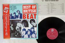 VA(YARDBIRDS) BEST OF BRITISH BEAT OVERSEAS UXP-803-V JAPAN OBI PROMO VINYL LP