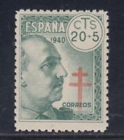 ESPAÑA (1940) MNH NUEVO SIN FIJASELLOS -EDIFIL 937 (20 cts + 5 cts) LOTE 2