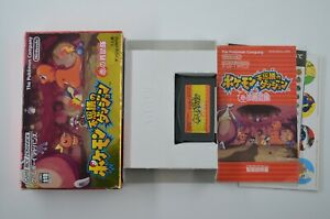 Complete Pokemon Mystery Dungeon: Red Rescue Team - Rare Japanese Version GBA