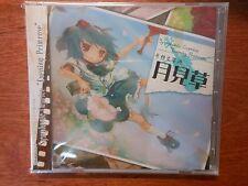 SYMPHONIC CAPRICE Evening Primrose CD Touhou Doujin Soundtrack