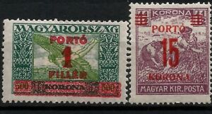 1926 HUNGARY POSTAGE DUE MINT STAMPS - FLYING ICARUS OVERPRINTED