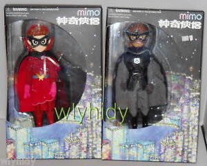 Miniatures Movie Mr & Mrs Incredible Figure - Mimo     ==