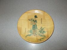 Vintage oriental small size decorative bamboo plate 6 1/4 inch pre owned