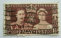 Grande Bretagne UK 1937 N°211 Couronnement King Georges VI Timbre Stamp
