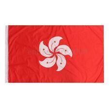 3x5 Hong Kong Flag 3'x5' Banner Brass Grommets Fade Resistant Premium Quality