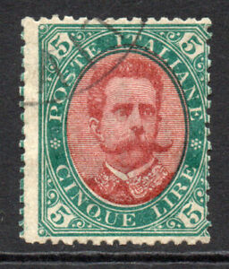 Italy Rare 5 Lire Stamp c1889 Used Cat. £1200 (4812)