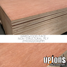 40 Sheets Hardwood Face - 12mm Plywood ** Delivery to Lethbridge 3332