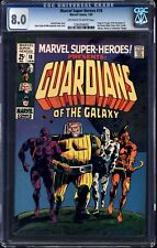 Marvel Super-Heroes #18 CGC 8.0 1969 1st Guardians of the Galaxy! M4 122 cm