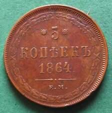 Russland 5 Kopeken 1864 EM sehr schön nswleipzig