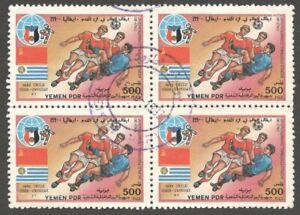AOP Yemen PDR #447 1990 Football World Cup 500f used block of 4