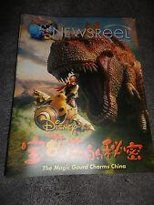 Disney Newsreel Dinosaur Disney China July 6, 2007 New