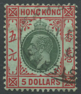 Hong Kong 1914 SG115a 5D  green and red (white back) Wmk Mult Crown CA F/U