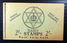 NIGERIA 1957 - 2/- Booklet SB8 Small Damaged Surface on Reverse NC107