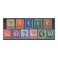 British P A's in Eastern Arabia 1957 QEII Opt Set of 11 Stamps SG65/75 MUH 12-6