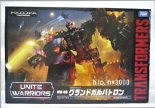 Takara Tomy Transformers Unite Warriors UW06 Grand Galvatron Japan New F/S