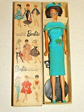 Barbie: Vintage Japanese Exclusive Dressed Box Bubblecut Doll w/Fashion Editor