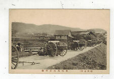 Mint Japan Army RPPC Real Picture Postcard Soldiers with Field Artillery