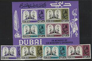 Dubai Memorial To WinstonChurchill WWII Leader/Souv.Sht.&4 stamps Perf MNH