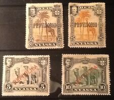 Nyassa, 4 vintage mint and unused camel (2) and giraffe (2) stamps surcharged