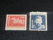 CHINA 1944 Sc#2N98-99 Mongolia Government Set MNH-XF