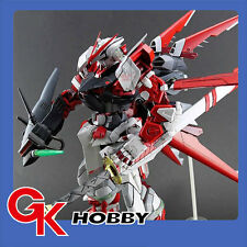UCR13 China UC 1:60 MBF-P03 Gundam Astray Red Frame Back Pack PG Conversion kit