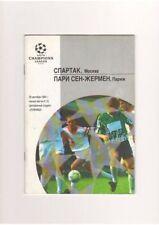 Programme Spartak Moscow Russia - PSG Paris France 1994-1995 Champions League