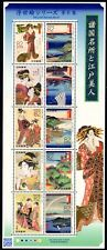 Japan 2017 Ukiyoe Series No.6 Sheet of 10 Fine UM/MNH