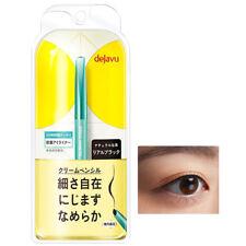 [DEJAVU] Lasting Fine Cream Pencil Eyeliner REAL BLACK 0.15g JAPAN NEW