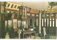 Palace Of Jade Waves China Postcard 073a