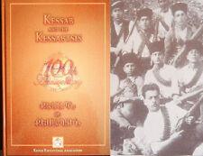 Քեսապն Քեսապցին KESSAB & KESSABTSIS; Kesab ARMENIANS Քեսապ Kesap Kessap ARMENIAN