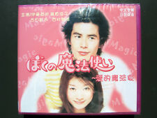 Japanese Drama Love Magician VCD