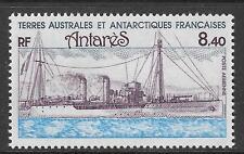 TAAF FRENCH ANTARCTIC 1981 SHIP ANTARES 1v MNH