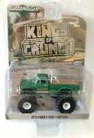 Greenlight 1979 Ford F-250 Monster Truck Goliath 1/64 Bigfoot Green Chase 49020C